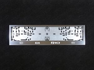 Рамки номерного знака KIA