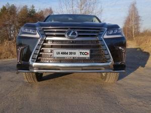 Рамки номерного знака Lexus